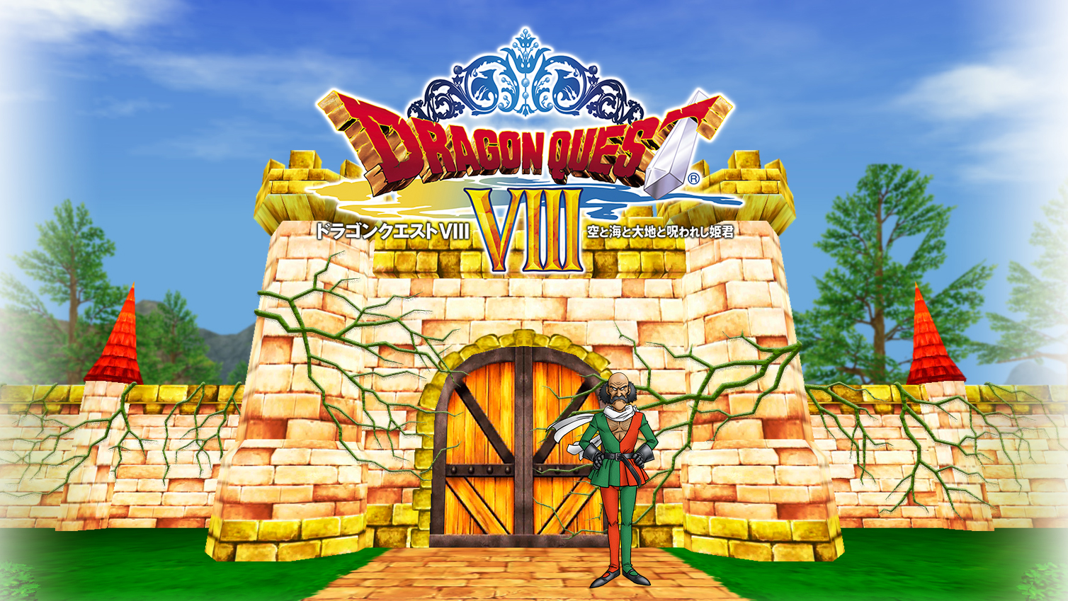 Dragon Quest VIII 3DS web
