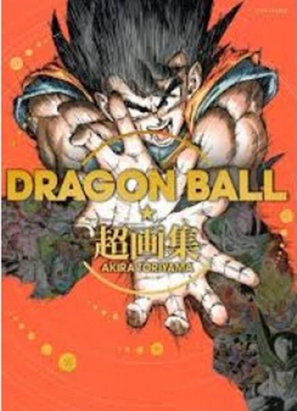 Dragon Ball ILUSTRACIONES