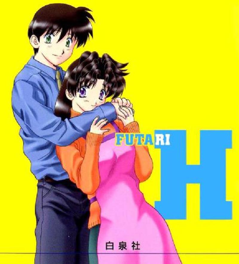 Makoto y Yura
