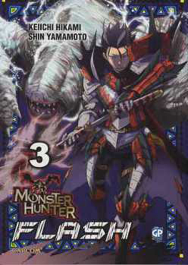 Monster Hunter Flash 2