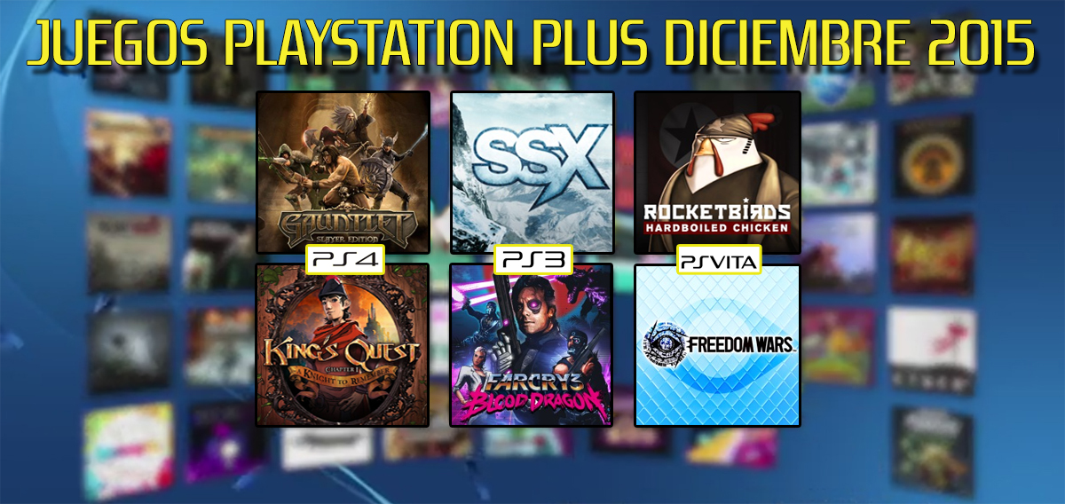 Playstation Plus DICIEMBRE 2015 banner