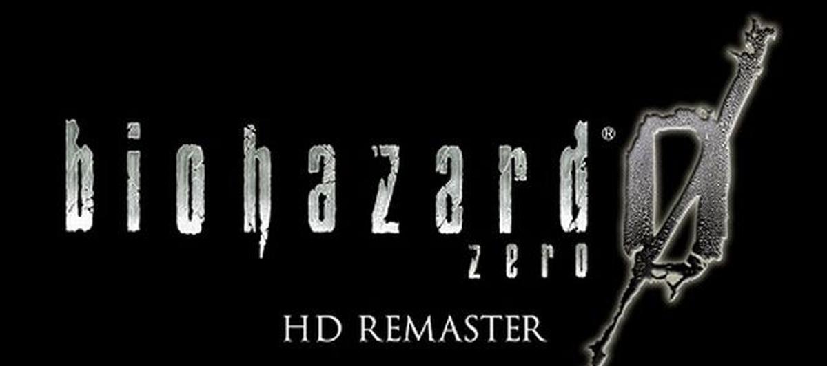 Resident Evil Zero Banner