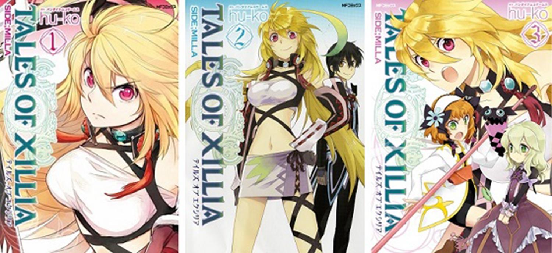 Tales-of-Xillia-SideMilla-tomos