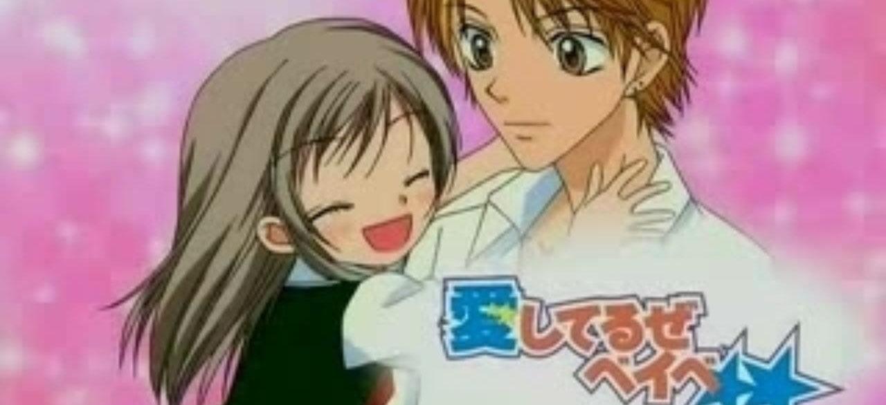 aishiteruze baby - banner