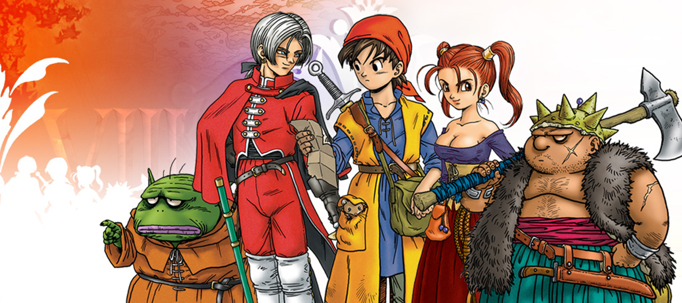 dragon quest 8-0