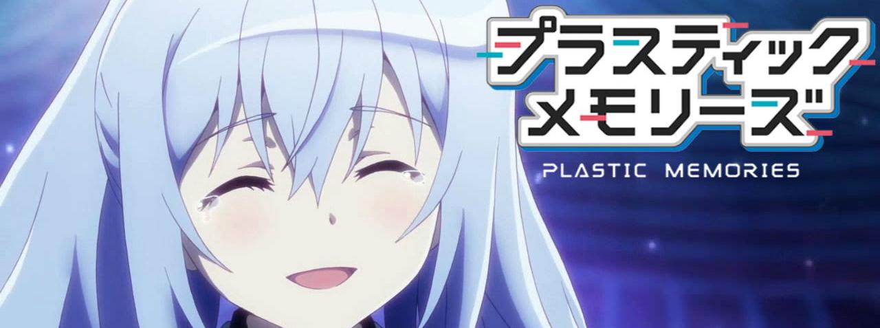 plastic-memories-banner
