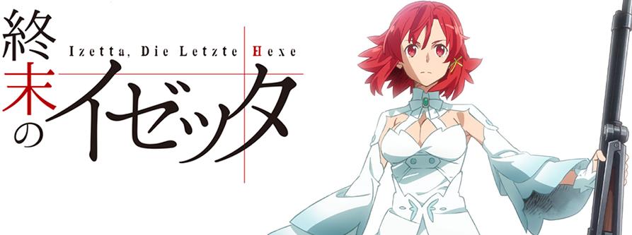 shuumatsu-no-izetta-banner