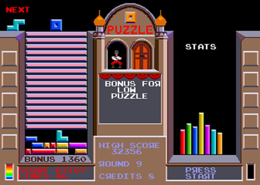 tetris arcade-2